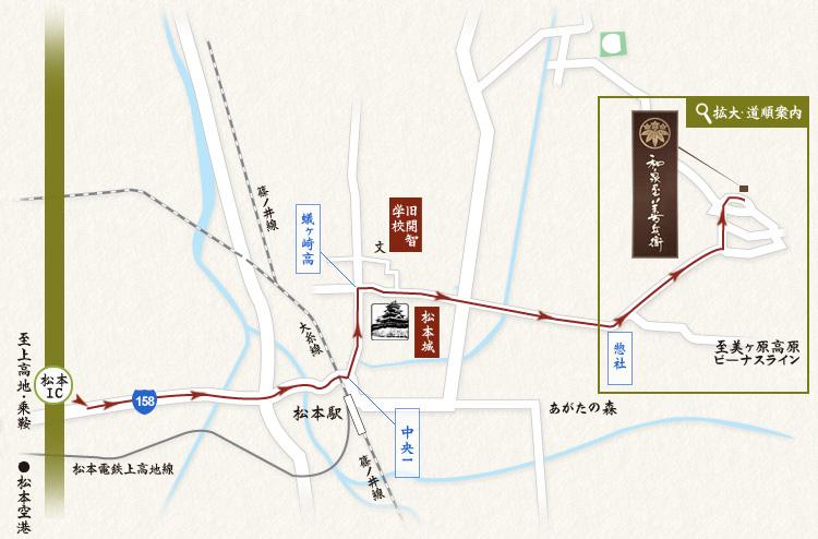 和泉屋善兵衛へのアクセスマップ